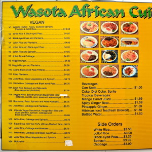 Wasota african cuisine archives red hot vegans for African cuisine menu