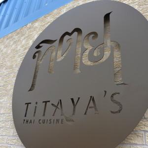 Titaya's new signage