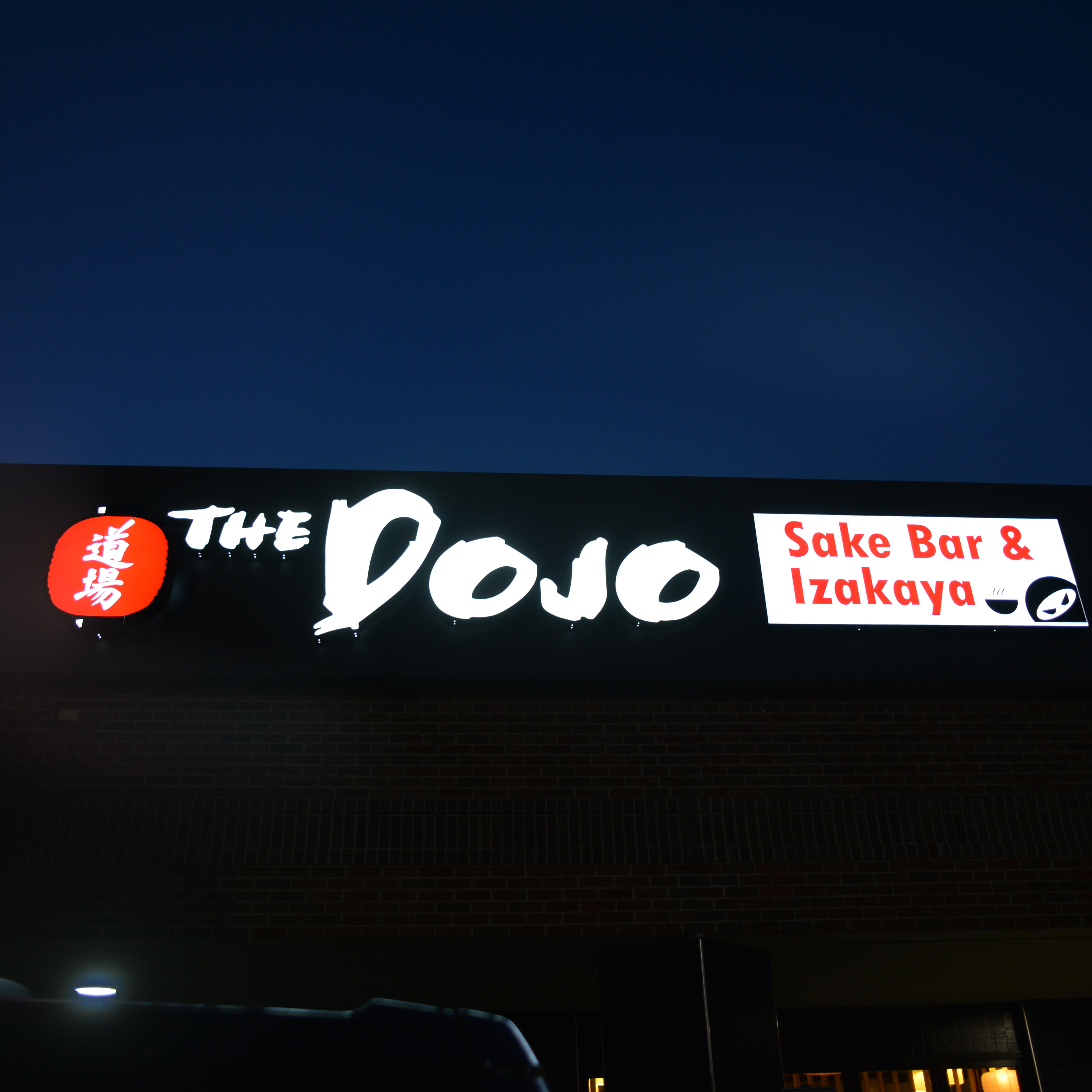 The Dojo in North Austin